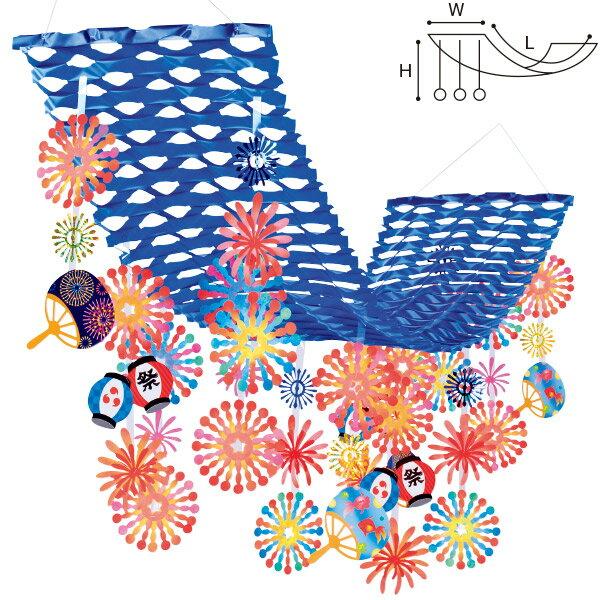 提灯花火プリーツハンガー | 夏の吊り装飾ディズプレイ(飾り)