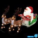 LEDクリスタルモチーフ (サンタソリ)|クリスマス装飾デコレーション