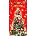 クリスマスドリームタペストリー クリスマス(Xmas)壁掛け...