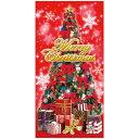 クリスマスツリータペストリー(防炎加工)...