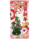 雅謹賀新年タペストリー(防炎加工)