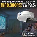 【48時間限定10,000円OFF】ワイヤレスHDMI Aladdin Conn