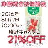 【期間限定特価商品】クロバー 棒針キャップL【21%OFF】