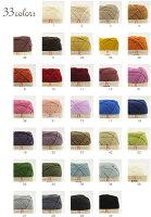 ハマナカ手編み毛糸:純毛中細・手編み
