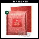 HANSKIN ハンスキンロイヤル ゴールデン ビーベノム ヘキサゴン マスク 32g 5枚セット スキンケア マスク