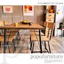 アイアン テーブル 無垢ダイニングテーブル 幅180×奥行80cm アジャスト付 4本脚 斜めアイアン鉄脚