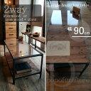アイアン ローテーブル センターテーブル 無垢 Lアングル アイアンフレーム ガラス テーブル アジャスト付 鉄脚 90cm ウッド奥行き方向仕様