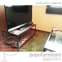 アイアン テレビ台 テレビボード 無垢 Lアングル アイアンフレーム ローボード アジャスト付 鉄脚 90cm ウッド幅方向仕様