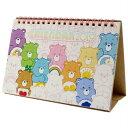 ショッピング卓上カレンダー ケアベア Care Bears デスクカレンダー 2019年 送料無料 メール便配送 13302 キャラクター 卓上カレンダー