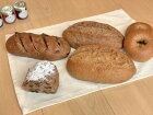 福袋♪全粒粉100%のパン5種類セット  ☆送料込(冷蔵便) 3190円