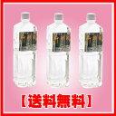 蒸留竹酢液1L(1000ml)3本セット【送料無料】北海道・沖縄は別途送料がかかります