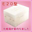 人気の吸玉器「リソー吸圧器E20型セット」【送料無料】