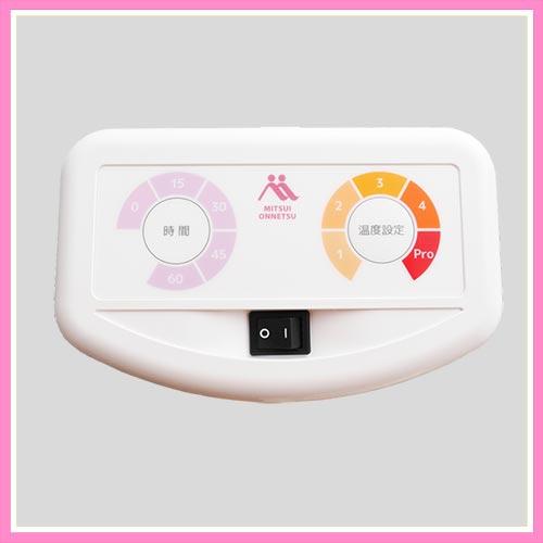 三井式温熱治療器3 M1-03【8%OFFクー...の紹介画像2