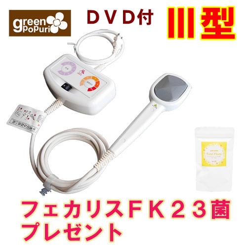 三井式温熱治療器3 M1-03【8%OFFクーポ...の商品画像