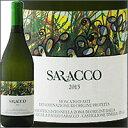 モスカート・ダスティ[2015]サラッコMoscato d'Asti 2015 Saracco