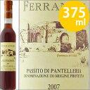 パッシート・ディ・パンテッレーリア(375ml)[2007]フェッランデスPassito di Panterrelia 375ml 2007...