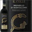ブルネッロ・ディ・モンタルチーノ[2009]イル・コッレBrunello di Montalcino 2009 Il Colle