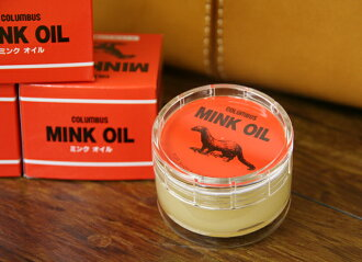 Mink oil [sokunou] [meisai0925_10] [gift_ packing]【fs01gm】