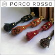 PORCO ROSSO(ポルコロッソ)タッセルチャーム/革/本革/レザー/即納/動画あり