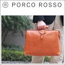 PORCO ROSSO(ポルコロッソ)ベルテッドソフトダレスA4E/レザー/本革/ビジネスバッグ/ビジネス