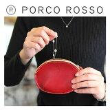 PORCO ROSSO(ポルコロッソ)ビーンズマルチパース/革/本革/レザー/財布/動画あり