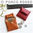 【送料無料】PORCO ROSSO(ポルコロッソ)シームレスコインケース [sokunou] ホワイトデー_財布