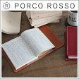PORCO ROSSO(ポルコロッソ)文庫本カバー/革/本革/レザー/文庫本カバー/ブックカバー/ギフト/即納