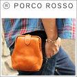PORCO ROSSO(ポルコロッソ)口枠ベルトポーチ/レザー/本革/ギフト/ベルトポーチ/動画あり