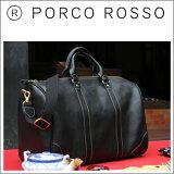 PORCO ROSSO(ポルコロッソ)ソフトトラベルボストンバッグM/レザー/本革/ボストンバッグ