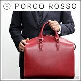 PORCO ROSSO(�ݥ륳��å�)�饦���ZIP�֥�ա�A4��������/�쥶��/�ܳ�/�ӥ��ͥ��Хå�/�ӥ��ͥ�