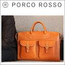 楽天ポルコロッソ-革の鞄と時計の店PORCO ROSSO(ポルコロッソ)ダブルフロントポケットブリーフA4E/レザー/本革/ビジネスバッグ/ビジネス