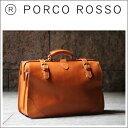 PORCO ROSSO(ポルコロッソ)オーバーナイトダレスバッグA4E / レザー / 革 / 本革 / ビジネスバッグ / ブリーフケース / ビジネス