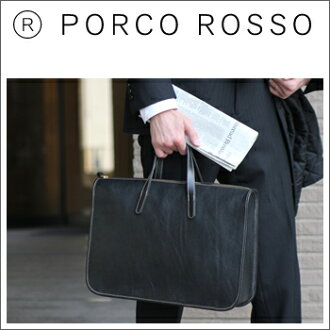 PORCO ROSSO business bag [5-6 weeks] 【bb01】