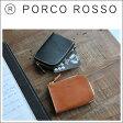 PORCO ROSSO(ポルコロッソ)ZIPカードケース/レザー/本革/革/カードケース/即納