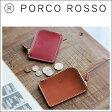 PORCO ROSSO(ポルコロッソ)薄マチZIPコインケース/革/本革/レザー/コインケース/小銭入れ/即納/動画あり