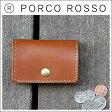 PORCO ROSSO(ポルコロッソ)BOX小銭入れ/革/本革/レザー/コインケース/小銭入れ/ギフト/即納/動画あり