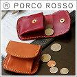 PORCO ROSSO(ポルコロッソ)フラップコインケース/革/本革/レザー/コインケース/小銭入れ/ギフト/即納/動画あり/ビジネス