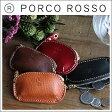 PORCO ROSSO(ポルコロッソ)ビーンズコインケース/革/本革/レザー/動画あり