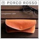 PORCO ROSSO(ポルコロッソ)フラップメガネケース 革/本革/レザー/