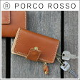 PORCO ROSSO(ポルコロッソ)小銭入れつき4連キーケース/革/本革/レザー/キーケース/ギフト/即納
