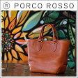 PORCO ROSSO(ポルコロッソ)ラウンドミニトート/レザー/本革/トートバッグ/ハンドバッグ/レディース