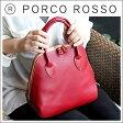 PORCO ROSSO(ポルコロッソ)ラウンドZIPミニトート/レザー/本革/トートバッグ/ショルダーバッグ/2WAY/レディース