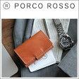 PORCO ROSSO(ポルコロッソ)ベルト留め名刺ケース/革/本革/レザー/名刺入れ/カードケース/ギフト/即納 /ビジネス