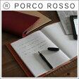 【全品ポイント10倍】【今だけ送料無料!(〜9/20 9:59まで)】PORCO ROSSO(ポルコロッソ) 本革ノートカバー(B5サイズ)