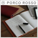PORCO ROSSO(ポルコロッソ) 本革ノートカバー(B5サイズ) [sokunou]