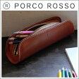PORCO ROSSO(ポルコロッソ)ステマチペンケース/革/本革/レザー/ペンケース/ギフト/即納