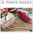 PORCO ROSSO(ポルコロッソ)トレーペンケース/革/本革/レザー/ペンケース/ギフト/贈り物/おくりもの/即納