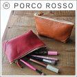 PORCO ROSSO(ポルコロッソ)ダックテールポーチ(Sサイズ)/革/本革/レザー/ポーチ/小物入れ/メンズ/レディース/ギフト/