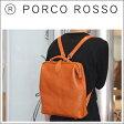 リュックサック/革/メンズ/レディース/おしゃれ/PORCO ROSSO(ポルコロッソ)口枠リュックサック