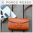 PORCO ROSSO(ポルコロッソ)フラップクラッチショルダー/レザー/本革/ショルダーバッグ/クラッチバッグ
